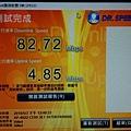 KATO3C-B360 AROUS GAMING 3 WIFI F.jpg