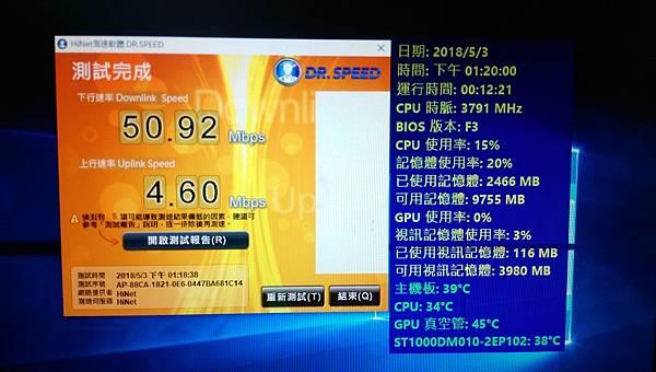 KATO3C-B360 AROUS GAMING 3 WIFI G.jpg