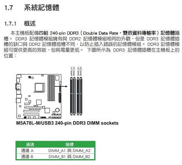 KATO3C-M5A78L-M USB3 MB-20180508.jpg