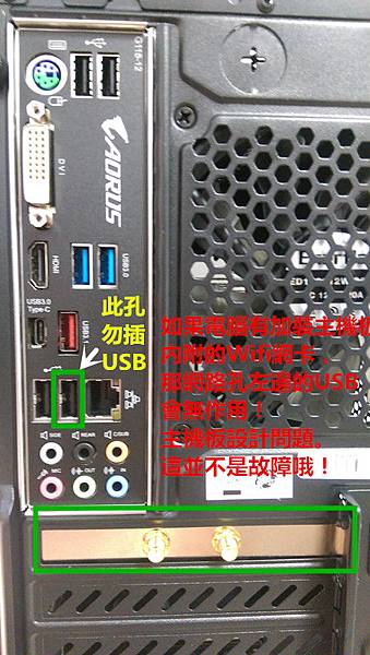 kato3c-B360 AROUS GAMING 3 WIFI usb.jpg