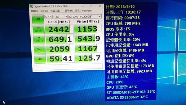 kato3c-adata sx8200 m.2 ssd-20180610b.jpg