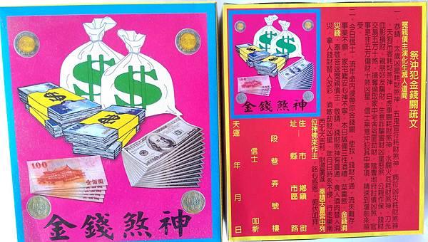 ZS Gold paper1-2.jpg