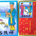 ZS Gold paper1-4.jpg