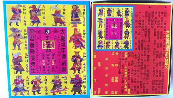 ZS Gold paper1-6.jpg