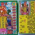 ZS Gold paper1-8.jpg