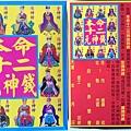 ZS Gold paper1-11.jpg