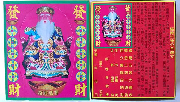 ZS Gold paper1-18.jpg