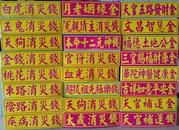 ZS Gold paper2-2.jpg