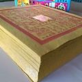 ZS Gold paper2-7.jpg
