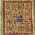 ZS Gold paper2-8.jpg