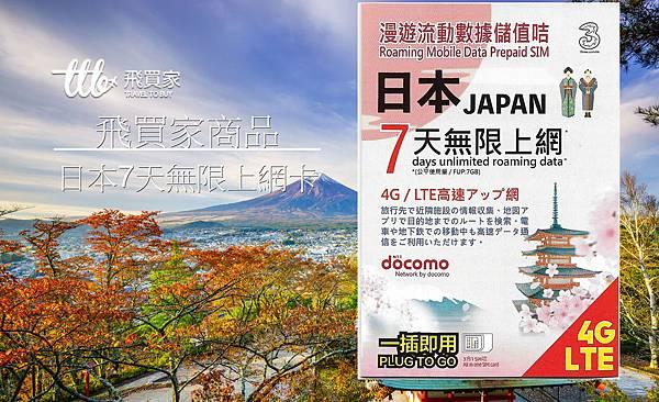 kato3c-docomo jpnet 20180710.jpg