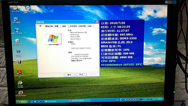kato3c pcdiy  xp os user GA-H61M-DS2 R2 use RS232 LPT 20180726 2.jpg