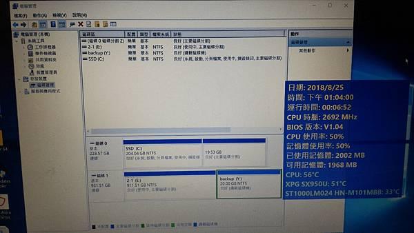 kato3c-ACER F5-573G-55VK 20180825_12.jpg
