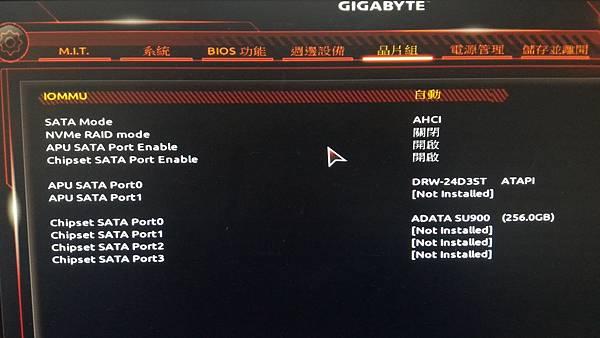 kato3c b450 aorus pro wifi test 1 20180909.jpg