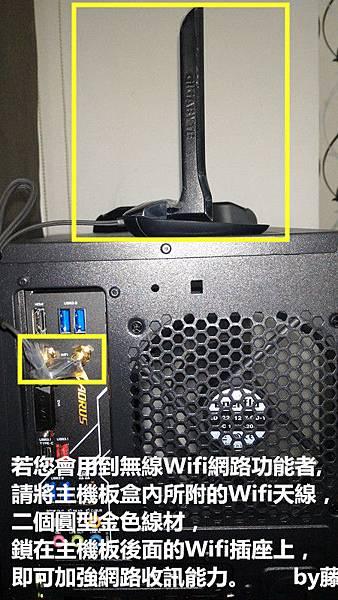kato3c b450 aorus pro wifi test 6 20180909.jpg