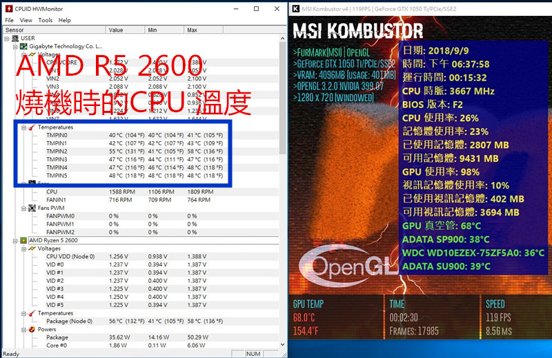 kato3c b450 aorus pro wifi test 7 20180909.jpg