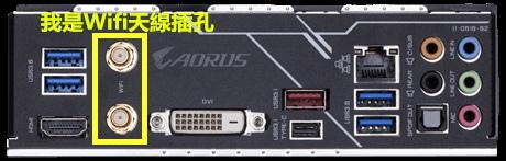kato3c b450 aorus pro wifi test 8.jpg