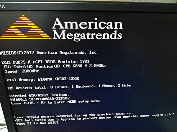 kato3c pcrepair ASUS Anti Surge error 20180928 b.jpg