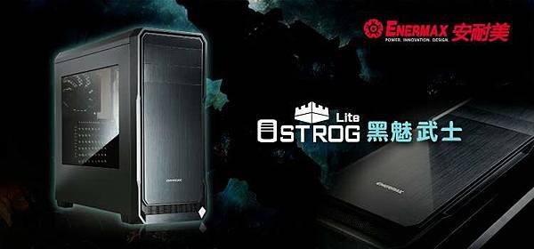 kato3c  OSTROG Lite case 20180928 c.jpg