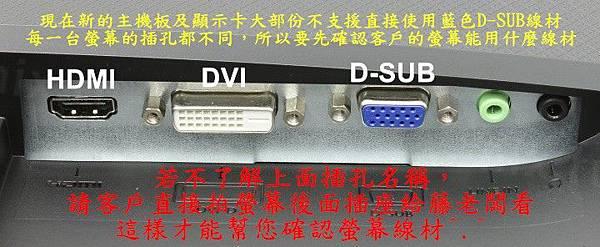 KATO3C LCD DSUB DVI HDMI 201801010.jpg