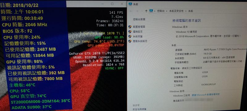 KATO3C R7 2700X 20181022.jpg