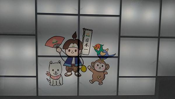 岡山倉敷20181028_181102_0288_調整大小.jpg