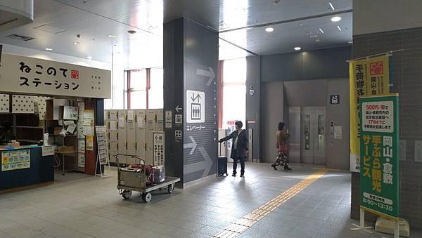 岡山倉敷20181028_181102_0280_調整大小.jpg