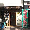 岡山倉敷20181028_181102_0263_調整大小.jpg