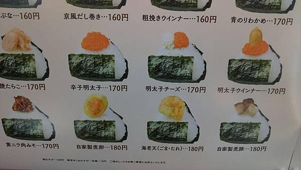 岡山倉敷20181028_181102_0268_調整大小.jpg