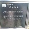 岡山倉敷20181028_181102_0232_調整大小.jpg