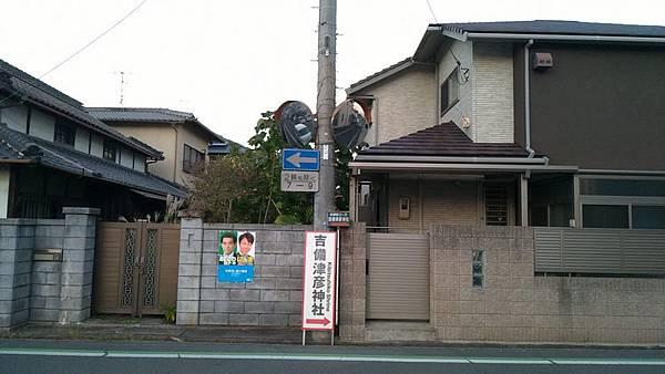 岡山倉敷20181028_181102_0249_調整大小.jpg