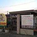 岡山倉敷20181028_181102_0247_調整大小.jpg