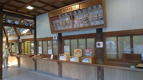 岡山倉敷20181028_181102_0217_調整大小.jpg
