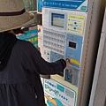 岡山倉敷20181028_181102_0222_調整大小.jpg