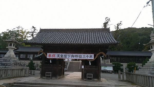 岡山倉敷20181028_181102_0228_調整大小.jpg