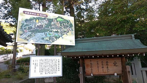 岡山倉敷20181028_181102_0197_調整大小.jpg