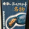 岡山倉敷20181028_181102_0157_調整大小.jpg