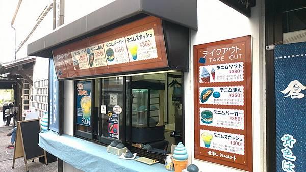 岡山倉敷20181028_181102_0154_調整大小.jpg