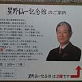 岡山倉敷20181028_181102_0159_調整大小.jpg