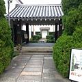 岡山倉敷20181028_181102_0168_調整大小.jpg