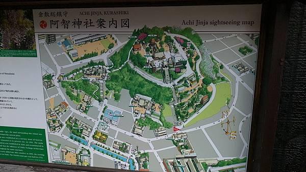 岡山倉敷20181028_181102_0173_調整大小.jpg