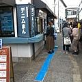 岡山倉敷20181028_181102_0150_調整大小.jpg