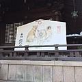 1028-1031岡山旅行_181102_0076_調整大小.jpg