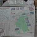岡山倉敷20181028_181102_0221_調整大小.jpg