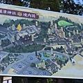 1028-1031岡山旅行_181102_0055_調整大小.jpg