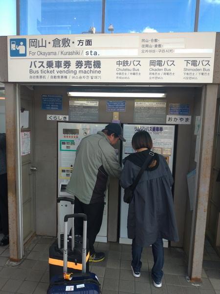 岡山倉敷20181028_181102_0010_調整大小.jpg