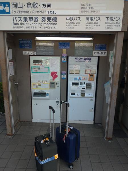 岡山倉敷20181028_181102_0011_調整大小.jpg