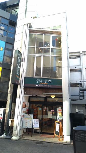 岡山倉敷20181028_181102_0119_調整大小.jpg