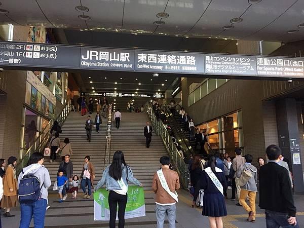 1028-1031岡山旅行_181102_0002_調整大小.jpg