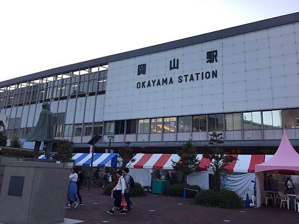 1028-1031岡山旅行_181102_0003_調整大小.jpg